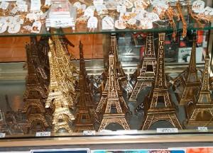 Ейфелева вежа - символ Парижу