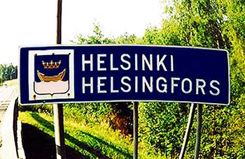 Хельсінкі