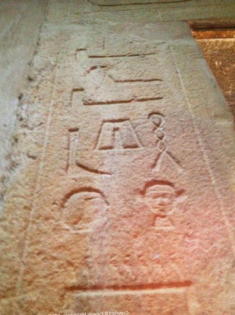 інопланетяни Єгипту