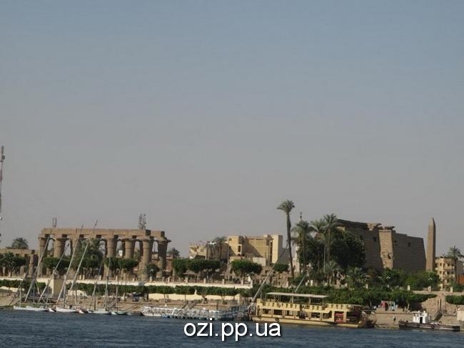 Луксор Єгипет