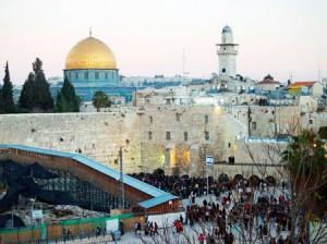 Пам'ятки Єрусалиму