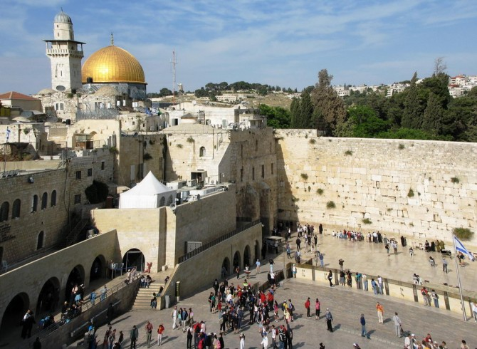 подорож по Ізраїлю
