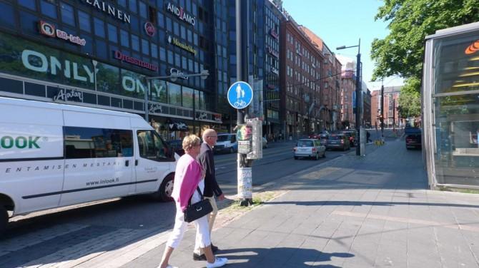 Велосипедна дорога в Хельсінкі