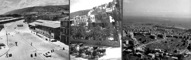 Історичні фото Хайфи