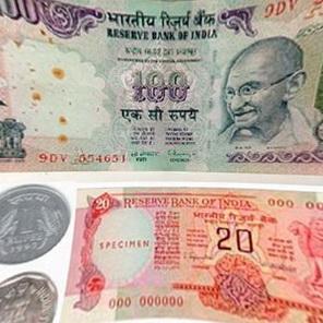 Індійська валюта. Рупії