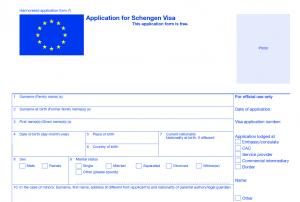 Заповнюємо анкету на Шенгенську візу