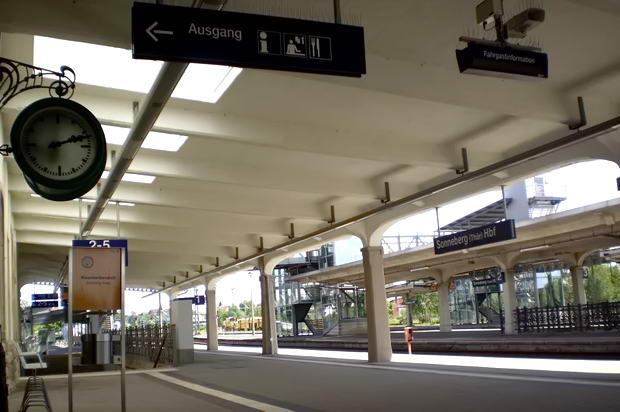 платформи залізничного вокзалу