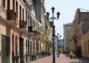 Ліма увійшла до списку кращих міст, що відвідуються іноземними туристами