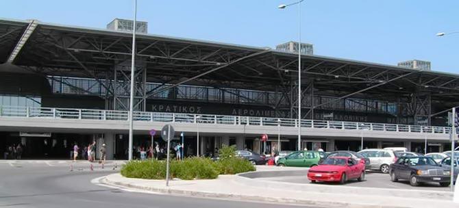 Аеропорт в Салоніках, тут же прокат авто