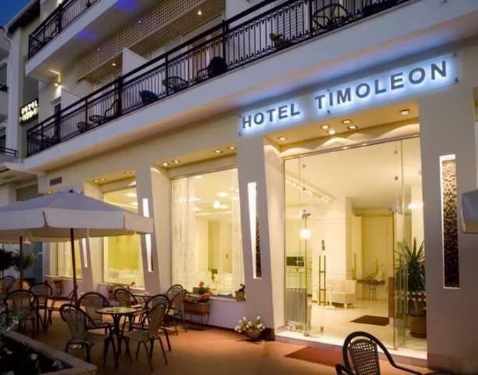 Готель Тімолеон