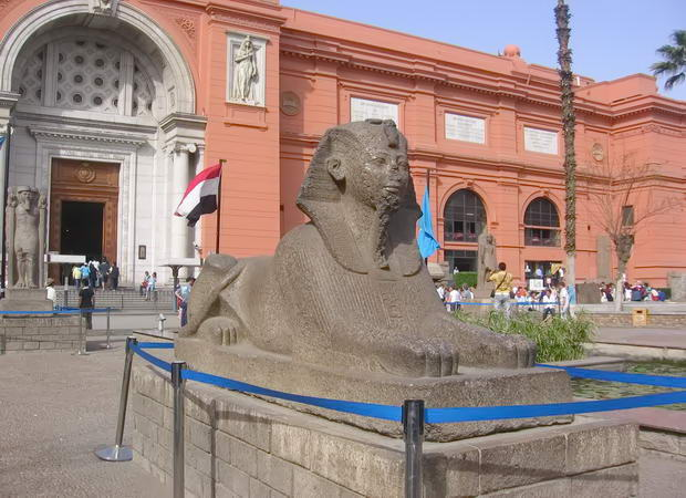 Каїрський музей