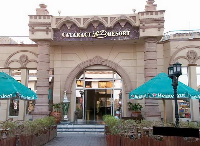 Готелі Наама Бей. готель Cataract Resort