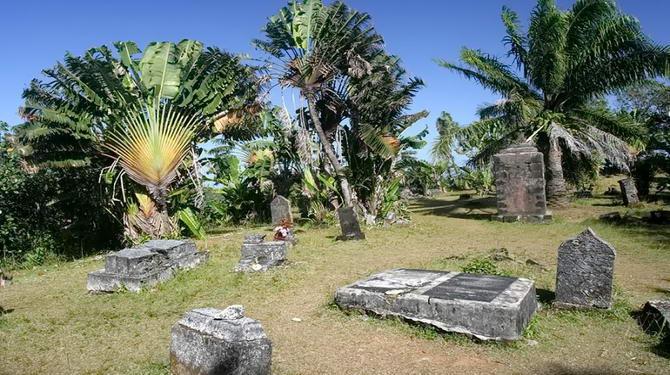 Іль-Сент-Марі, Мадагаскар