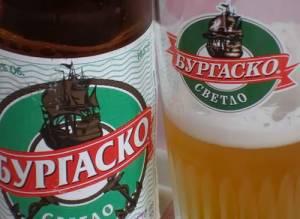 Коротко про болгарське пиво