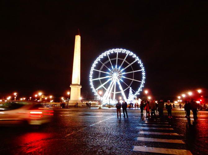 атмосфера Парижу