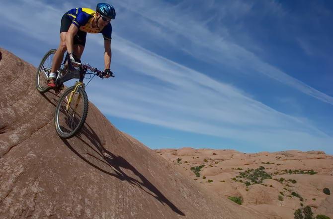 курорт для катання на гірських велосипедах