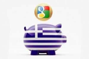 Ініціатива Google по подальшому розвитку грецького туризму