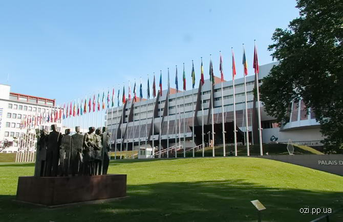Будівля Ради Європи