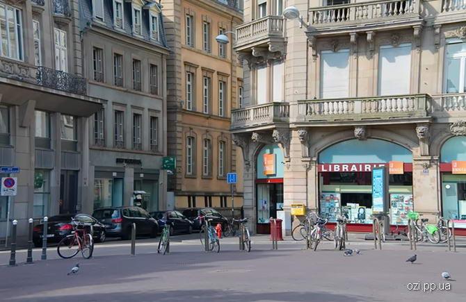 Страсбург. Фото