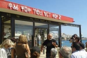 На Кріті відкрив свої двері перший в Європі Центр археоастрономії