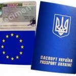 Про шенгенську візу