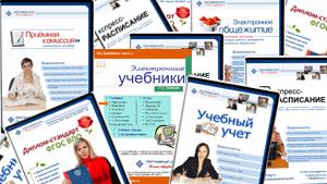Технический центр Батищев - *Помощь образованию*