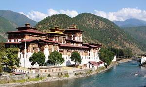Огляд вулиць Бутана став доступний в інтернеті