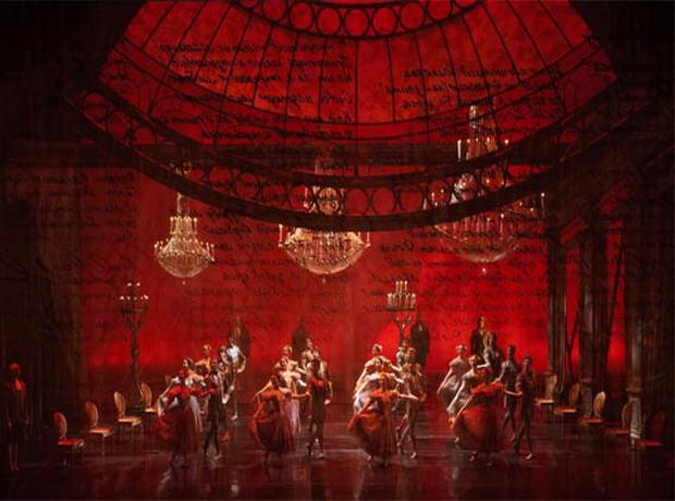 Мілан. Театр Ла Скала