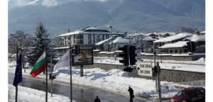 Банско знову визнаний найдешевшим гірськолижним курортом Європи