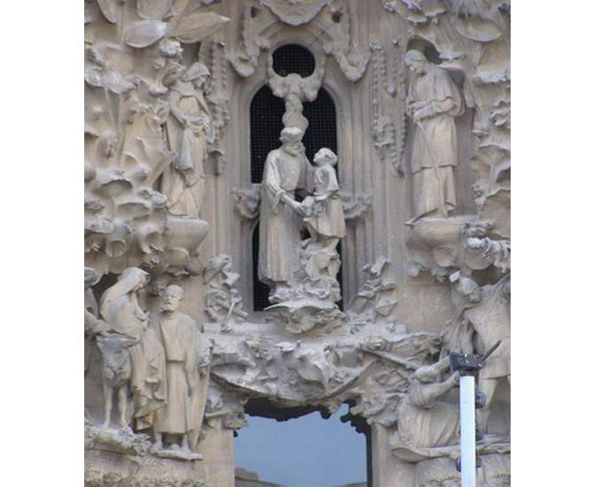 Саграда Фамілія в Барселоні