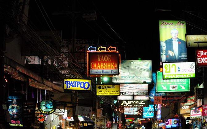 Нічні заклади Бангкока
