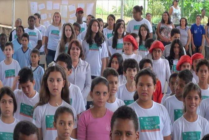 місто амазонок Нойва де Кордейо, Бразилія