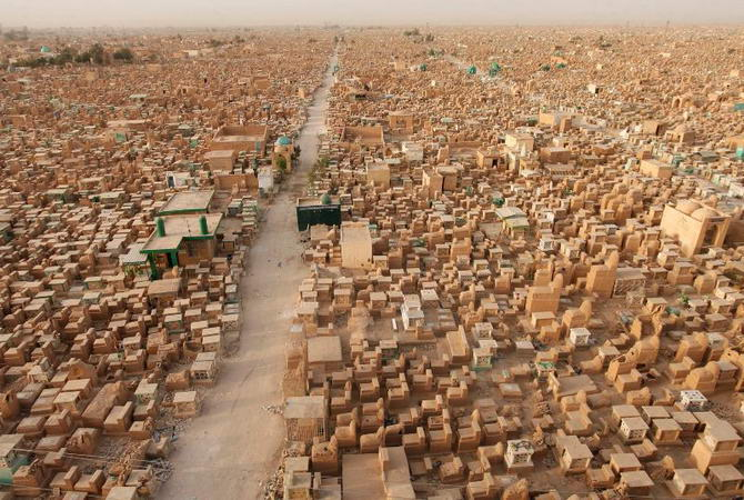 Ан-Наджаф, Ірак