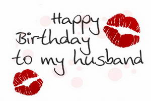 поздравления для мужа