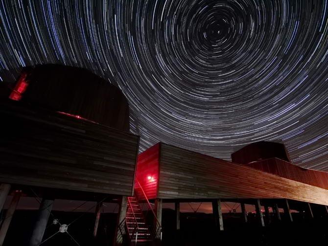 Обсерваторія Кілдер