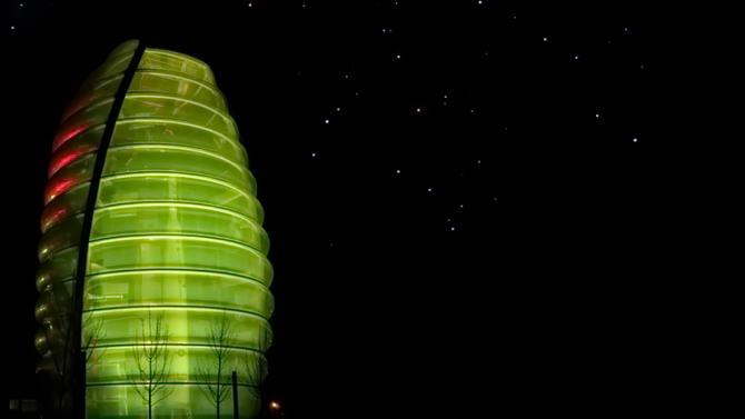 Національний космічний центр у Лестері