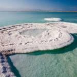 Коротка подорож на Мертве море