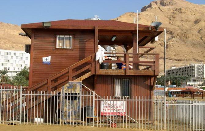 будинок рятувальної служби на Мертвому морі