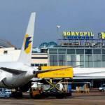 Квиток на літак з Києва: варіанти купівлі та формування вартості