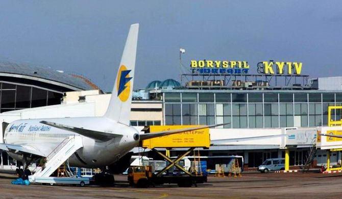 літак з київського аеропорту Бориспіль