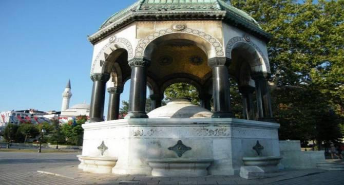 Стамбул. Фото Німецького фонтану