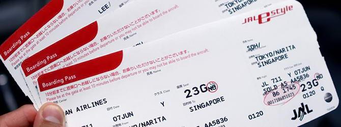 авіаквитки на літак куплені через інтернет