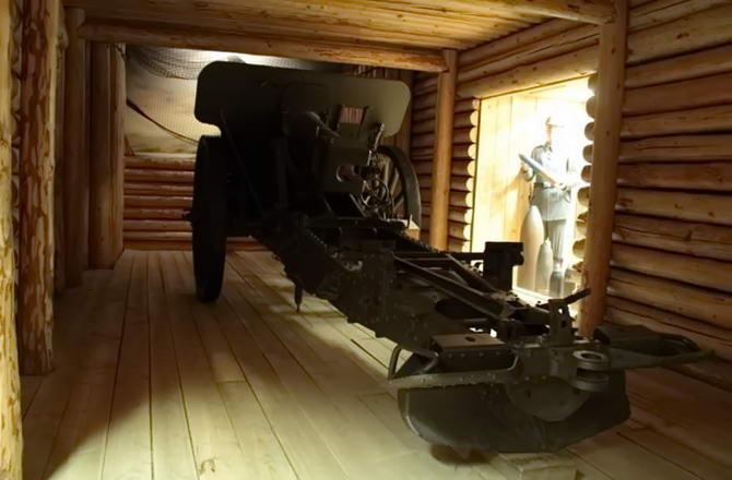 Баварський військовий музей