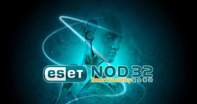 Ліцензійний антивірус Nod32