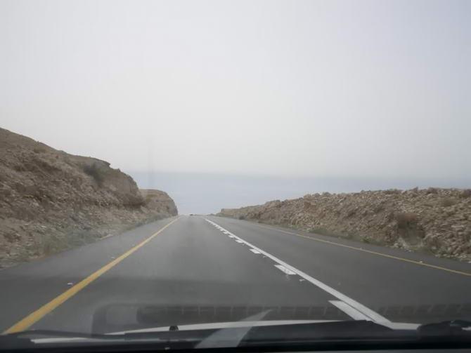 дорога до міста Арада