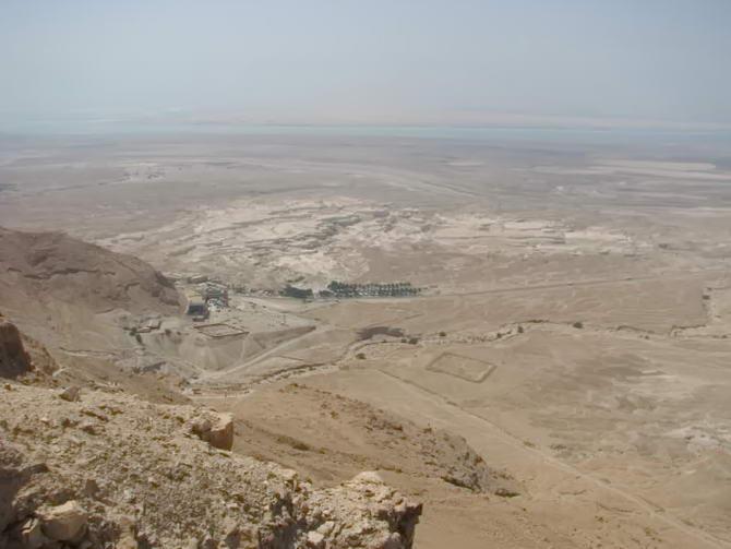 Вид зверху на Іудейську пустелю
