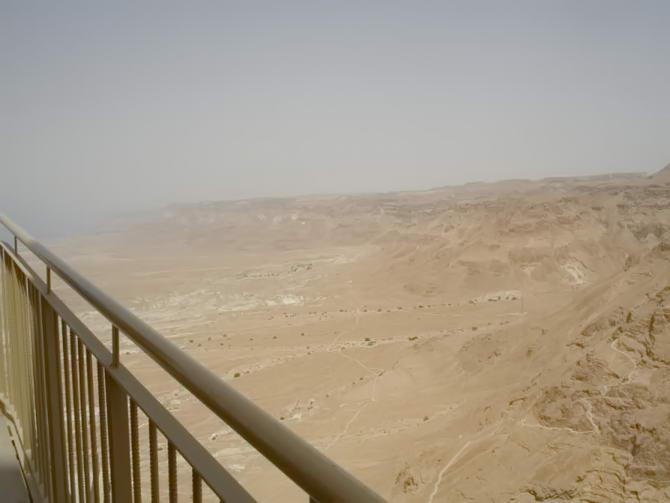 Вид на Іудейську пустелю з фортеці
