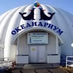 Мурманск – самый большой город за полярным кругом
