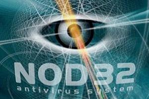 антивірусний продукт Nod 32