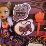 Купить куклу Монстер хай на сайте детской продукции